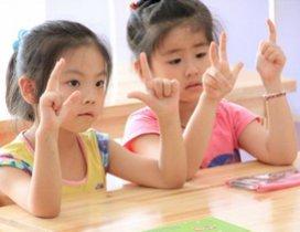 南京博赞源全脑教育照片