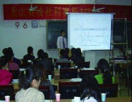 重庆赛凌MBA照片