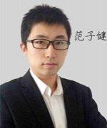 西安社科赛斯MBA培训-范子健