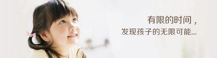 深圳阳光英语-优惠信息