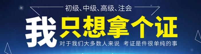 深圳理臣教育 -优惠信息