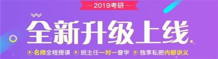 重庆文都考研-优惠信息