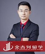 苏州金吉列留学-王新雨
