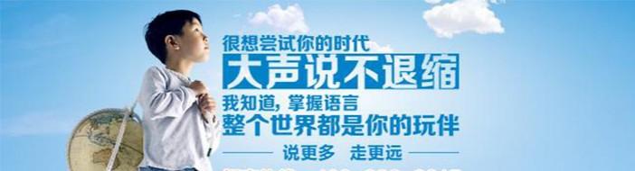 长沙太格教育-优惠信息