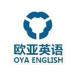 福州欧亚外语