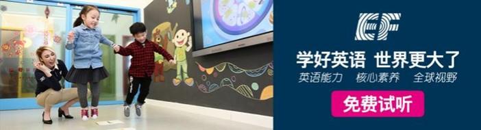 长沙英孚教育-优惠信息
