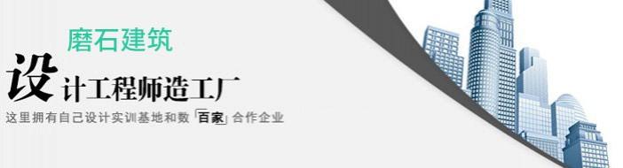 上海磨石建筑-优惠信息