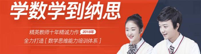 杭州纳思书院-优惠信息