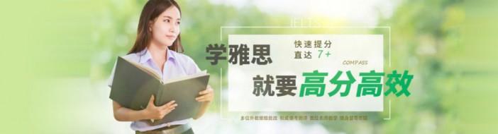 天津汇通雅思学校-优惠信息