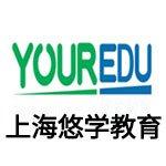 上海悠学教育
