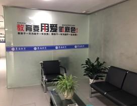 宁波墨海教育照片