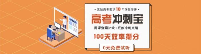 上海昂立新课程-优惠信息