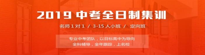 武汉高昇教育-优惠信息