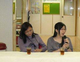 天津中业教育照片