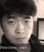 天津锋尚空间-高老师