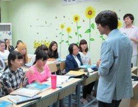 上海韩国语中心照片