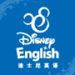 广州迪士尼英语