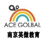 南京英傲教育