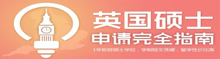 青岛新通教育-优惠信息