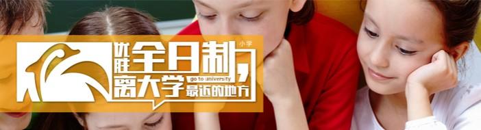 济南优胜教育-优惠信息