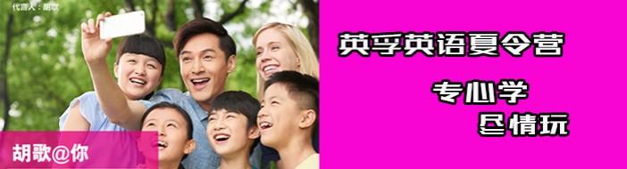 天津英孚教育-优惠信息