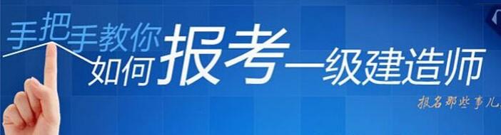 西安城建学院百学教育-优惠信息