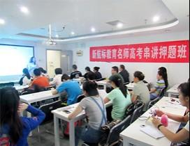 北京新航标教育照片
