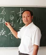 北京新航标教育-段老师