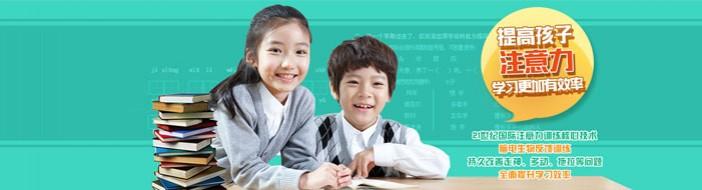 杭州竞思教育-优惠信息