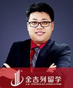 苏州金吉列留学-张华杰