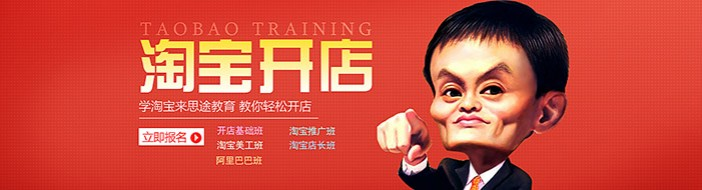 广州思途教育-优惠信息