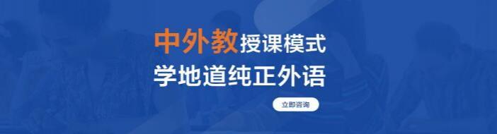 成都外国语专业学校 -优惠信息