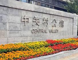 北京啄木鸟教育照片