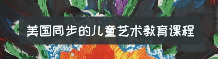 石家庄艾涂图国际儿童艺术空间-优惠信息