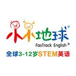 广州小小地球STEM英语