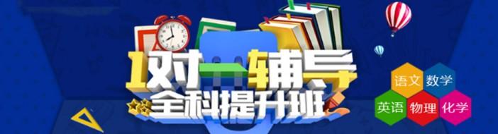 武汉启达教育-优惠信息