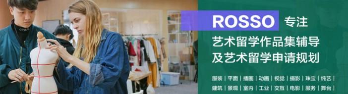 杭州ROSSO国际艺术教育-优惠信息