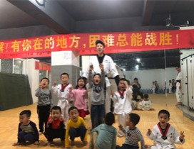 厦门龙武跆拳道馆照片