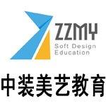 杭州中装美艺教育