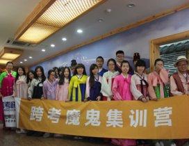 上海跨考考研照片