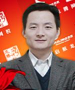深圳启航考研-商志