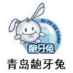 青岛龅牙兔儿童情商乐园