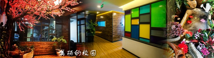 北京尚涛造型化妆学校-优惠信息