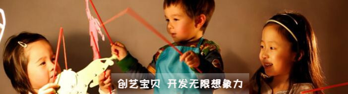 合肥创艺宝贝-优惠信息