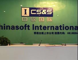 上海中软卓越教育照片
