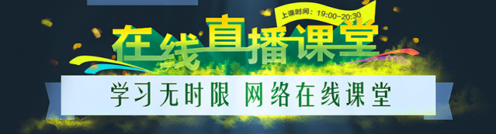 天津百练会计-优惠信息