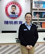 苏州精锐教育-殷芳馨