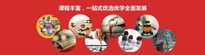 上海方博教育-优惠信息