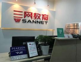 苏州三网教育照片