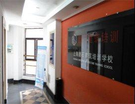 上海磨石建筑照片